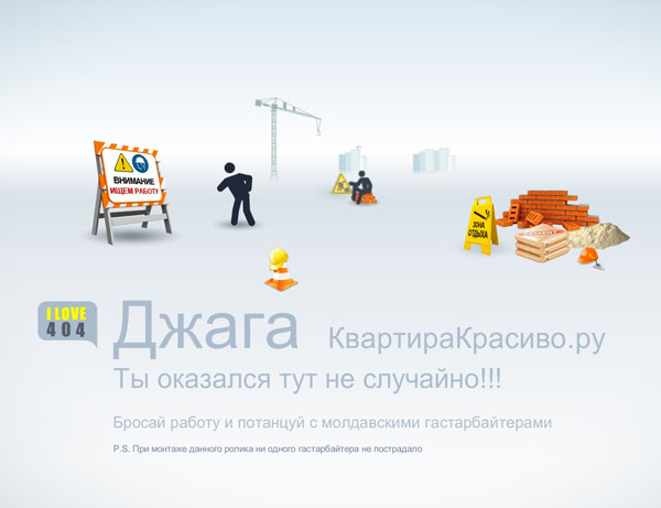 screen shto of 404 page on Russian website